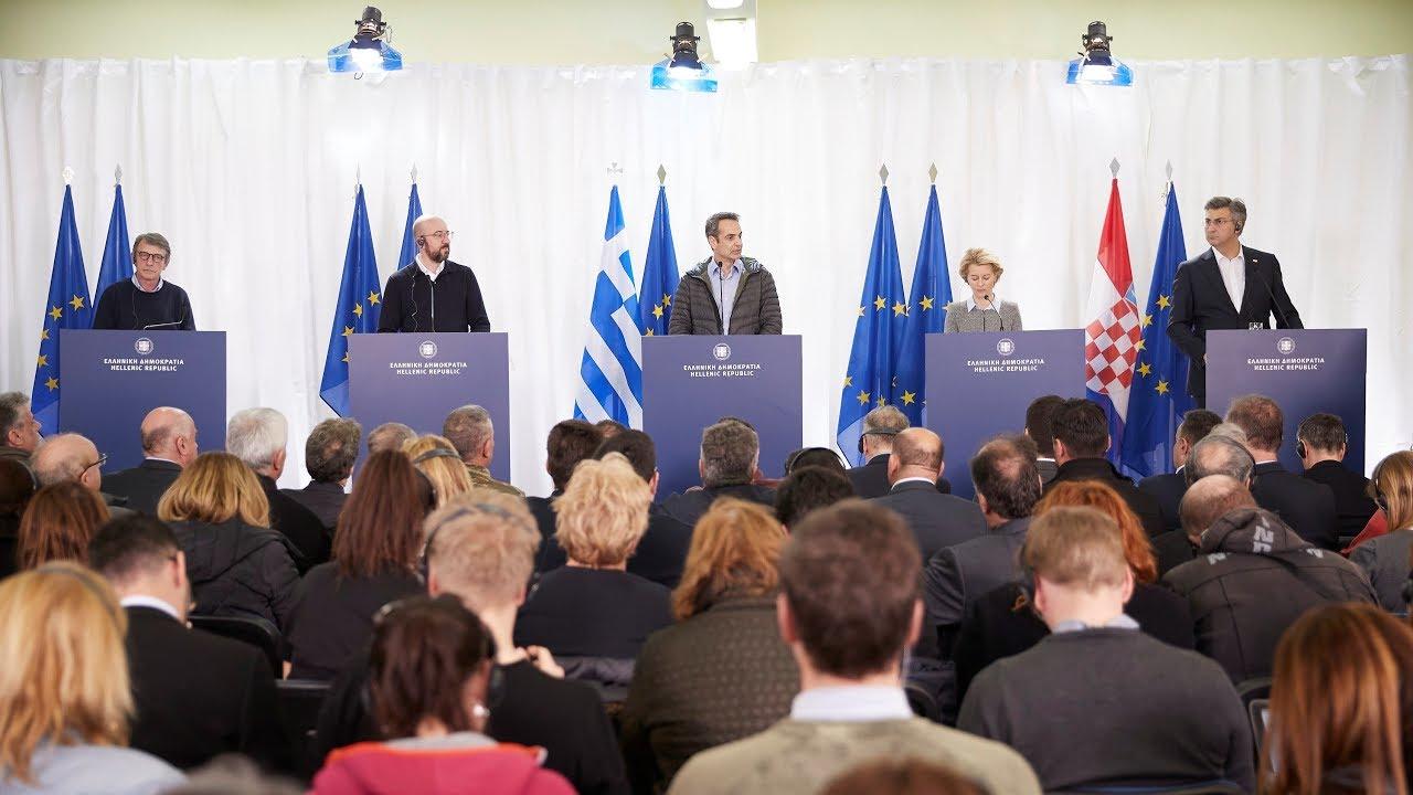 Κοινές δηλώσεις Κυριάκου Μητσοτάκη με επικεφαλής θεσμών της Ευρωπαϊκής Ένωσης στις Καστανιές Έβρου