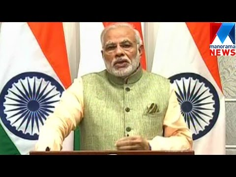 PM Modi's address to nation: Top announcements   | Manorama News