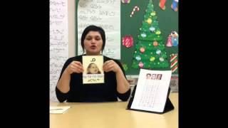 Inuktitut Lesson #3