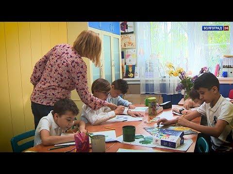 Частная интегрированная школа. Выпуск 06.09.19.