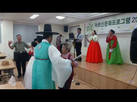 빛고을전통문화 대외활동(17회)-장성 예담 노인복지시설 위문공연