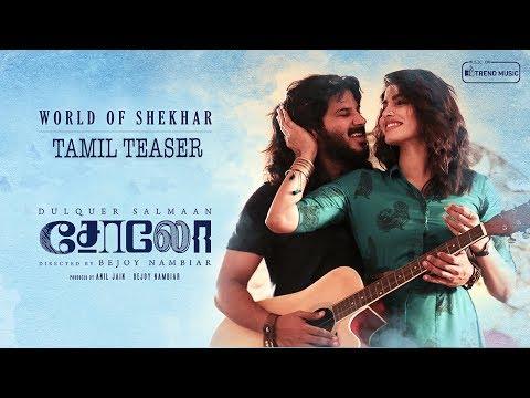 Solo - World of Shekhar | Tamil | Dulquer Salmaan, Sai Dhanshika, Bejoy Nambiar | TrendMusic