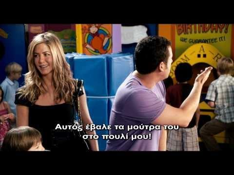 Σύζυγος Για Ενοικίαση (Just Go With It) - Trailer B w/ greek subtitles