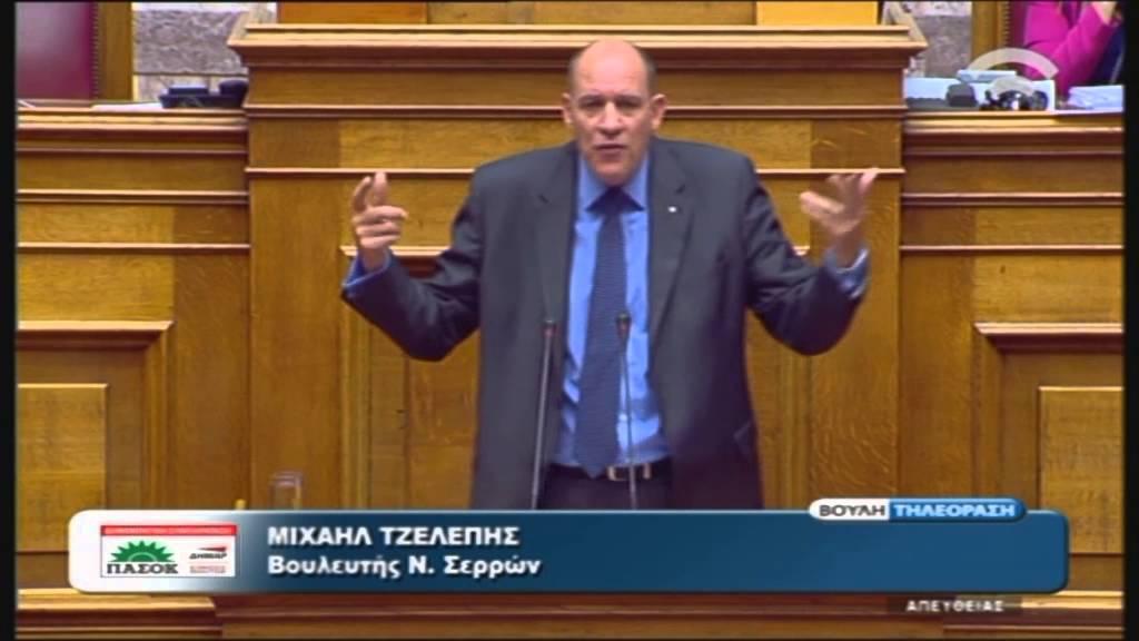 Προϋπολογισμός 2016: Μ.Τζελέπης (Δημ.Συμπαράταξη ΠΑΣΟΚ-ΔΗΜΑΡ) (03/12/2015)