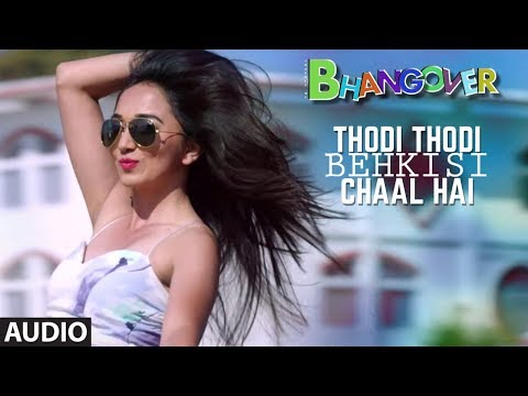 Thodi Thodi Behki Si Chaal Hai Full Audio Song | J