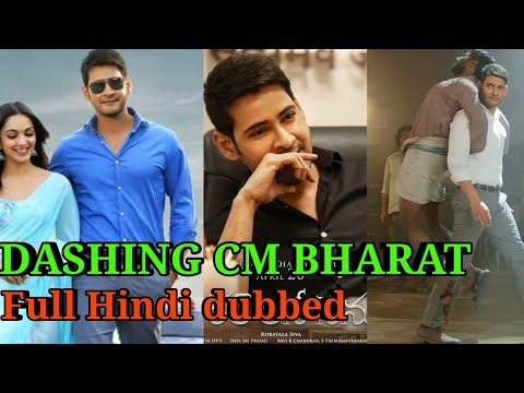 Dashing cm bharat - full movie Hindi dubbed | Bharat ane nenu | Mahesh Babu | south movies hindi