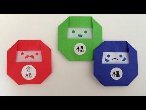 ハート 折り紙:折り紙 えんぴつ-writtenepisodes.com
