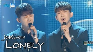 [Comeback Stage] JO KWON - Lonely, 조권 - 새벽 Show Music Core 20180113