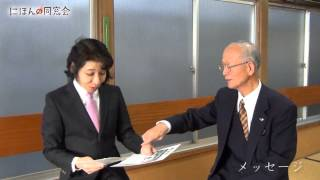 東京都立向丘高等学校 - 動画・...