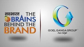 विदर्भ का सबसे बड़ा शापिंग डेस्टिनेशन #GoelGangaG..
