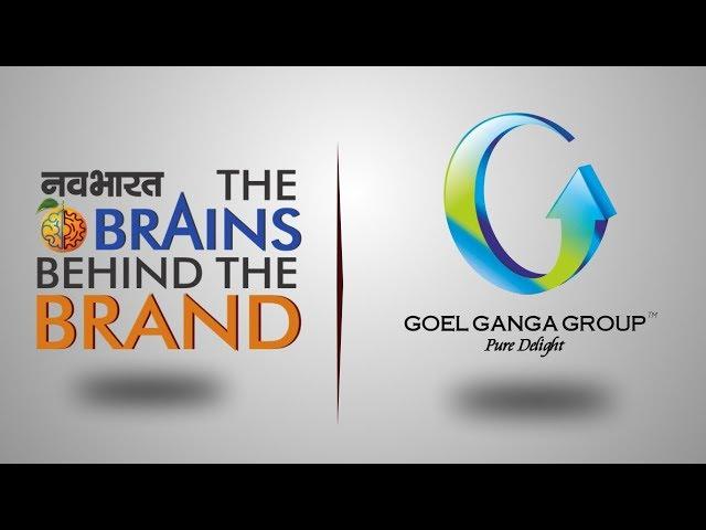 विदर्भ का सबसे बड़ा शापिंग डेस्टिनेशन #GoelG..