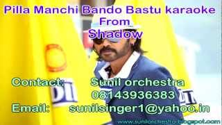 Pilla Manchi Bando Bastu karaoke-Shadow karaoke