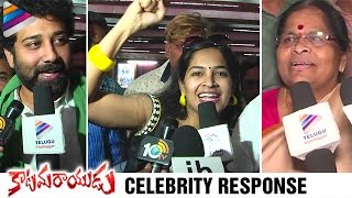Katamarayudu Celebrity Response | Katamarayudu Movie Talk | Pawan Kalyan | Shruti Haasan