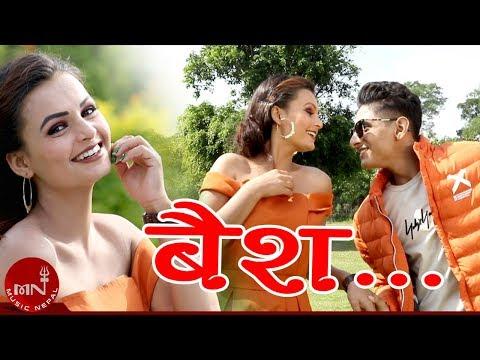 (New Lok Dohori 2075/2018 | Bainsha - Rajesh Neupane & Shantishree Pariyar | Ira & Siddanta - Duration: 7 minutes, 4 seconds.)