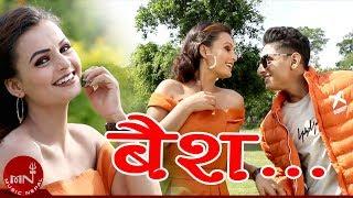 Bainsha - Rajesh Neupane & Shantishree Pariyar