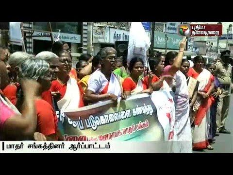Udumalpet-honour-killing-Indiya-Madhar-Sangam-stages-protest-in-Tiruppur