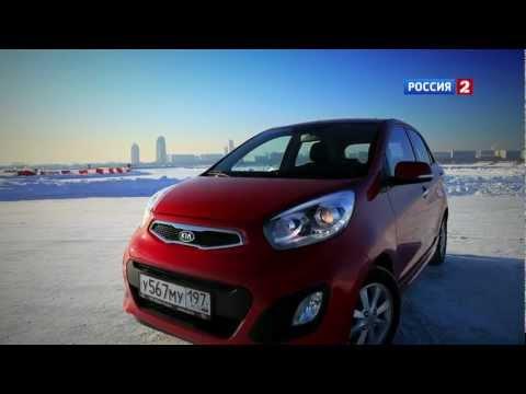 Kia  Тест-драйв KIA Picanto 2012 // АвтоВести 38