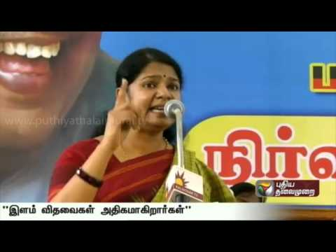 Young-widows-increasing-due-to-TASMAC-shops-Kanimozhi