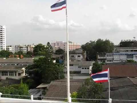 การชักธงชาติและการประดับธงชาติ