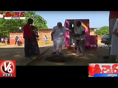 PM Modi Construct Toilet As Part Of 'Swachhata Hi Seva' Campaign | Teenmaar News