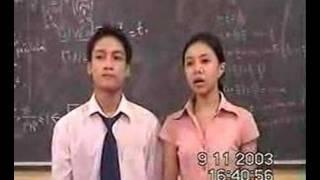 Dan chuong trinh