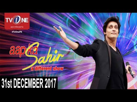 Video Aap ka Sahir | Morning Show | 31st December 2017 | Full HD | TV One download in MP3, 3GP, MP4, WEBM, AVI, FLV January 2017