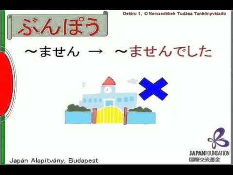 DEKIRU Segédanyagok 副教材 5 Lecke 第5課