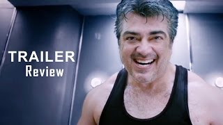Vedhalam Teaser Review | Ajith, Shruti Haasan Kollywood News 08/10/2015 Tamil Cinema Online
