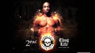 2Pac - Troublesome (2012-2013) (feat. The Notorious B.I.G. , Ice Cube&Eminem) NEW 2012-2013