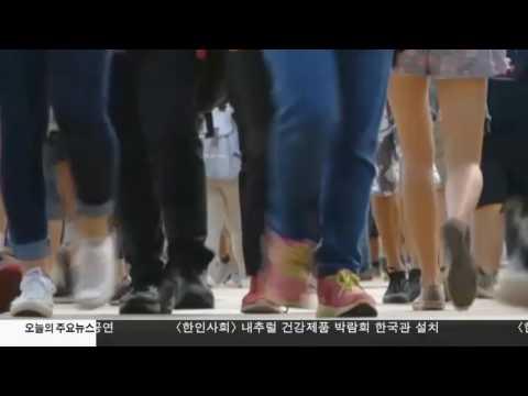 불체자 자녀 안 가르치겠다  교사 뭇매 3.10.17 KBS America News
