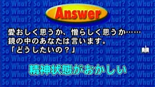 Video 【4人実況】キヨの心理状態を暴こう! MP3, 3GP, MP4, WEBM, AVI, FLV Januari 2019