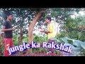 Jungle ka Rakshak Ek bhoot waptubes