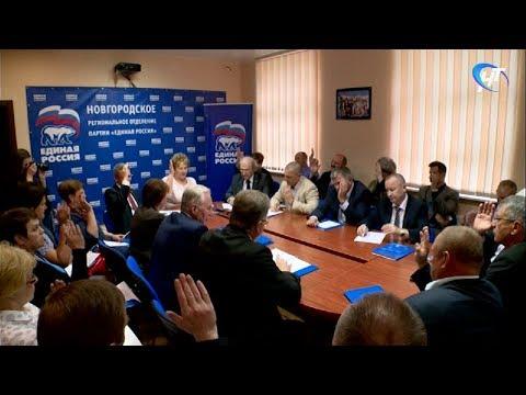 Исполнительный комитет «Единой России» определил кандидата на вакантное место в региональном парламенте