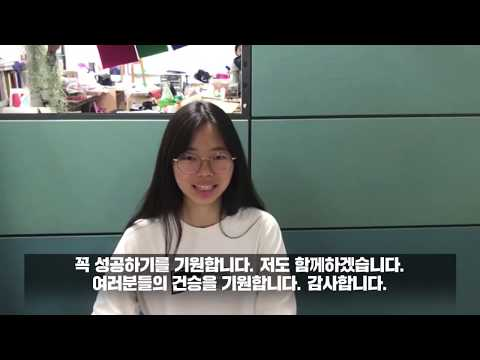 [0627]보건의료노동자대행진 각계 지지영상