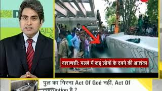 Video DNA: Flyover collapse a 'act of God' or 'act of corruption'? MP3, 3GP, MP4, WEBM, AVI, FLV Juli 2018