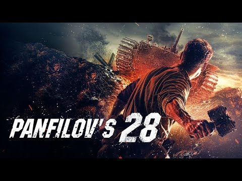 Panfilov's 28 — The Official Main Trailer