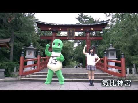 武田舞彩(GEM)×ラプト(福井県公式恐竜ブランド「Juratic」キ …