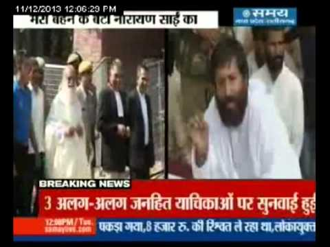 New revelations on Narayan Sai