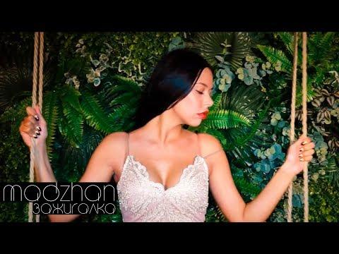 MADZHAN - Зажигалка (Премьера клипа 2018)