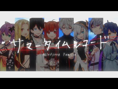 サマータイムレコード /じん (covered by AXF)