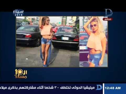 """رولا سعد عن ارتدائها """"الشورت"""": عادي في بلدي"""