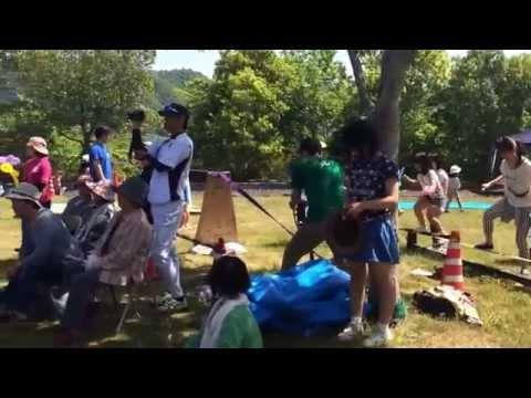 芳井町まちづくり協議会 ピクニックジャム2014 芳井中学校吹奏楽部 part2