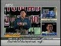 2013/11/18 เกาะติดชุมนุมต้านพ.ร.บ.นิรโทษฯ ช่วงที่2 ดร.เสรี วงษ์มณฑา
