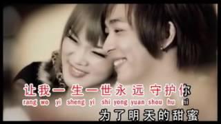 Download Lagu Ai Qing Ma Tou Mp3