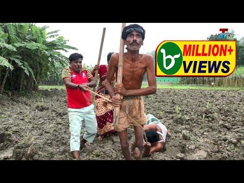 খুইনা চরের খুনি রবি [ রবি চেংগু ]    Khuina Corer Khuni Robi   Bangla New Koutuk 2019   T-Bangla
