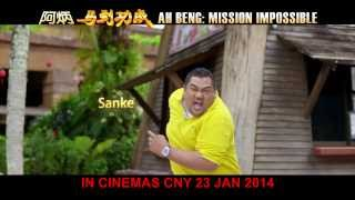 Ah Beng Mission Impossible Trailer