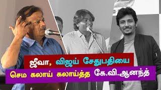 Video KV Anand Trolls Jiiva and Vijaysethupathi on Stage     kalakkal cinema   Nikki     Michael Rayappan MP3, 3GP, MP4, WEBM, AVI, FLV Januari 2018