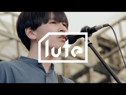 , title : 'DAX × lute:ミツメ「煙突」'