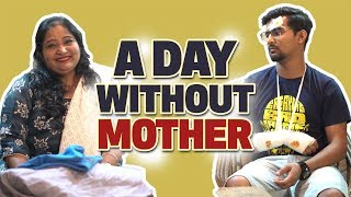 Video A DAY WITHOUT MOTHER   Aashqeen MP3, 3GP, MP4, WEBM, AVI, FLV Juni 2018