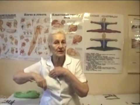 7. Помощь при бронхиальной астме - ученый с мировым именем рекомендует